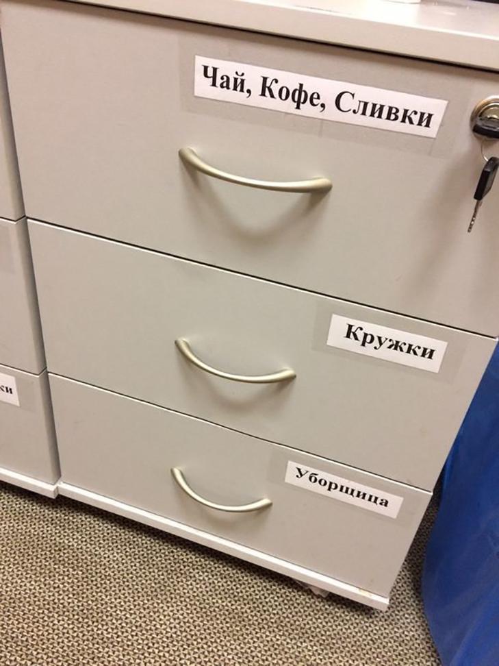 20 доказів того, що працювати в офісі - це весело! - фото 6
