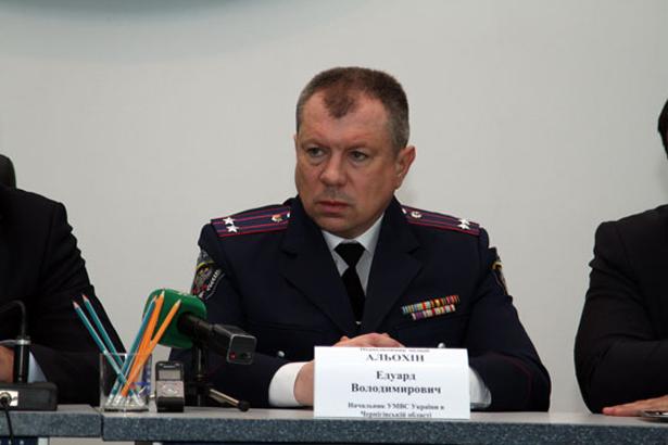 Голова ГУ МВС у Луганській області Анатолій Науменко - фото 13