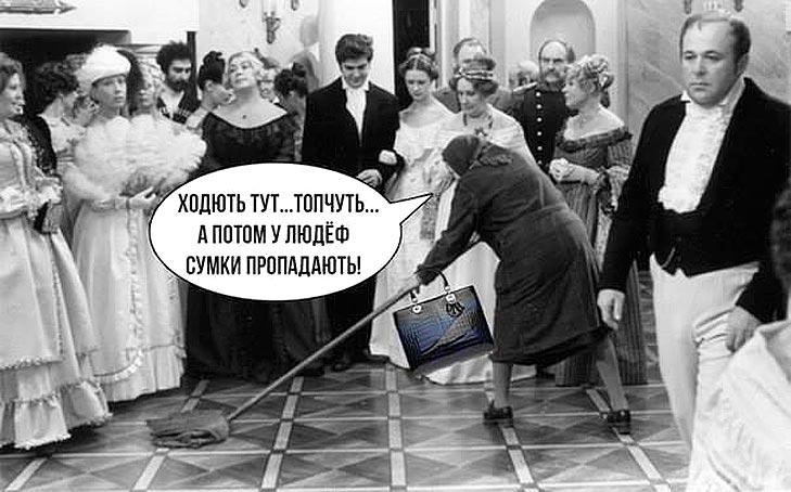 """Блондинка """"гасконців"""" в трусах - фото 6"""