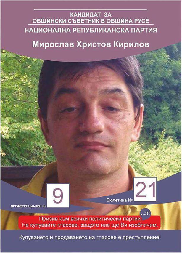 Агітація по-білоруськи - фото 13
