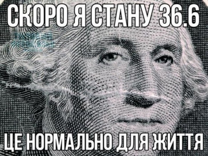 Соцмережі про обіцянки-цюцянки Нацбанку та чергове підвищення долару (ФОТОЖАБИ) - фото 10