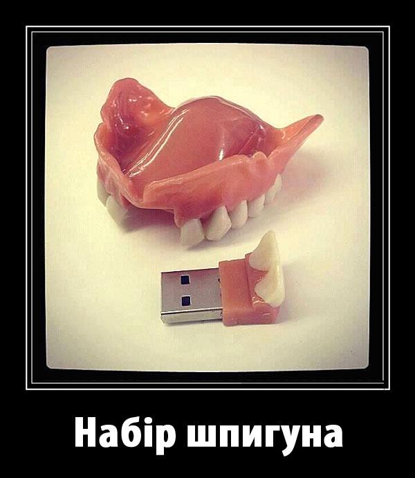 Україна має талант валерій юрченко 24 фотография
