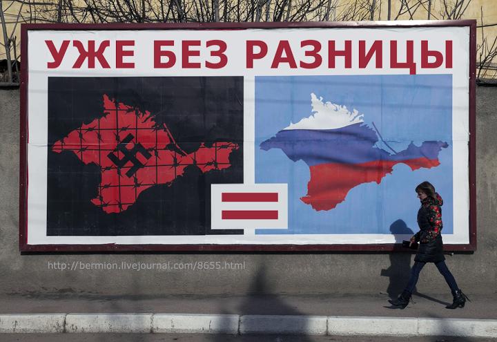 Хроніки окупації Криму: українські військові вже готові стріляти в окупантів - фото 17