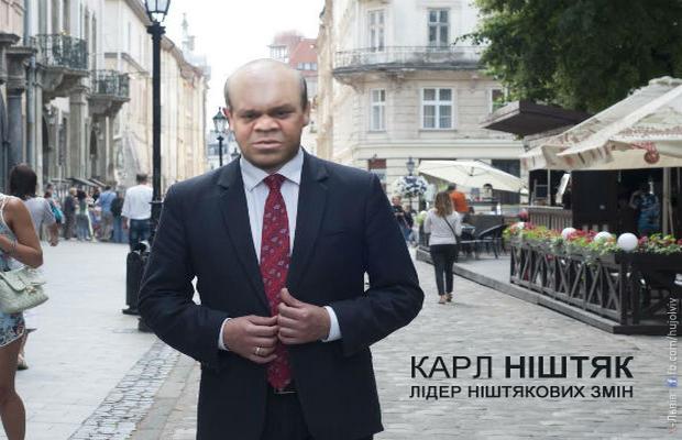 Як львів'яни познущалися з кандидатів на мера - фото 6