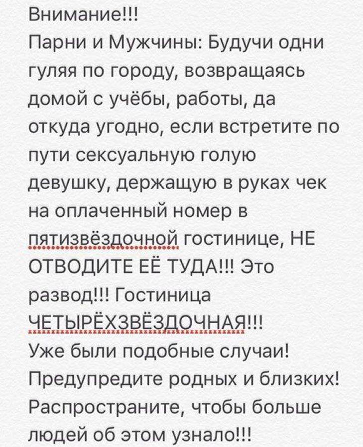 Чим мер Києва відрізняється від мера Риги - фото 6