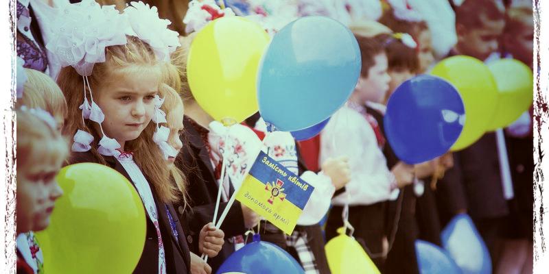 День знань: у всьому світі свято для дітей, а в нас – як на Росії - фото 2