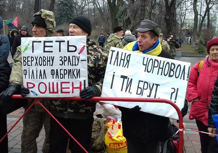 Welcome back, baby та як нардеп Лещенко не здав гроші на новорічний корпоратив - фото 7