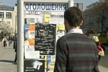 Гречка, газета, подвірний обхід - в Ужгороді активізувалися потенційні кандидати в мери - фото 6