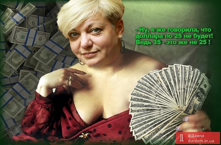 Соцмережі про обіцянки-цюцянки Нацбанку та чергове підвищення долару (ФОТОЖАБИ) - фото 5