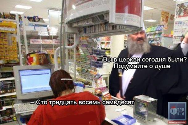 """Владика Павло """"Мерседес"""" святкує свій день народження (ФОТОЖАБИ) - фото 7"""