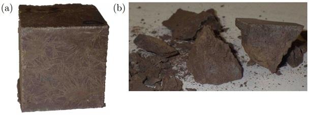 Вчені створили марсіанський бетон - фото 1