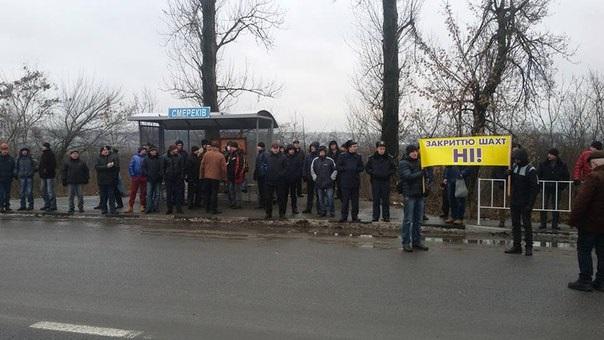 Львівські шахтарі перекрили трасу на Польщу - фото 6