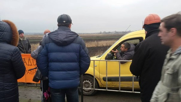 Львівські шахтарі перекрили трасу на Польщу - фото 5