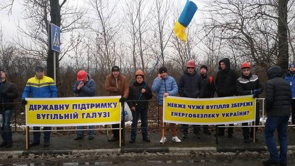 Львівські шахтарі перекрили трасу на Польщу - фото 1