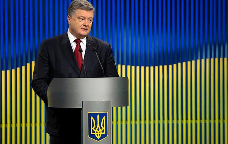 Петро Порошенко: два роки при влади - фото 17