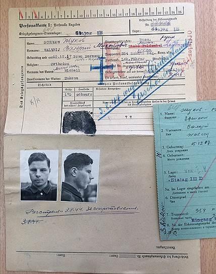 Росія розсекретила нацистський архів - фото 3
