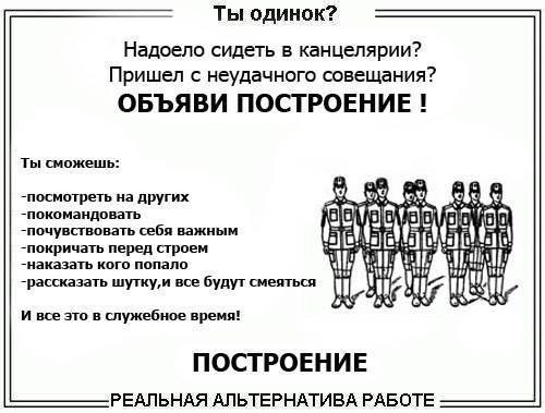 Армійські софізми 10 (18+) - фото 6