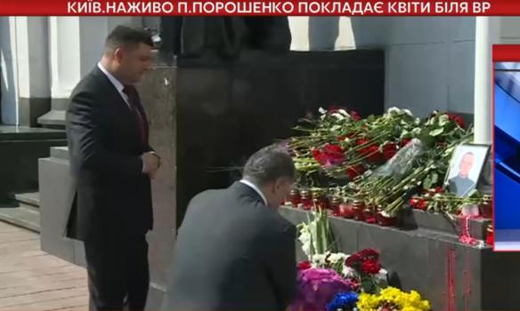 Як Порошенко і Гройсман вшановували пам'ять загиблих нацгвардійців під Радою (ФОТО, ВІДЕО) - фото 3
