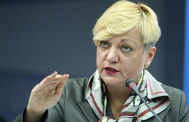 Обіцянка-цяцянка. Як зростали прогнози економічного зростання в Україні - фото 4