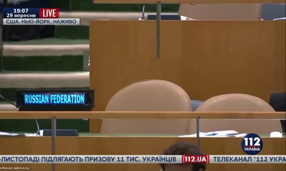 Російська делегація покинула зал Генасамблеї ООН під час виступу Порошенка - фото 3