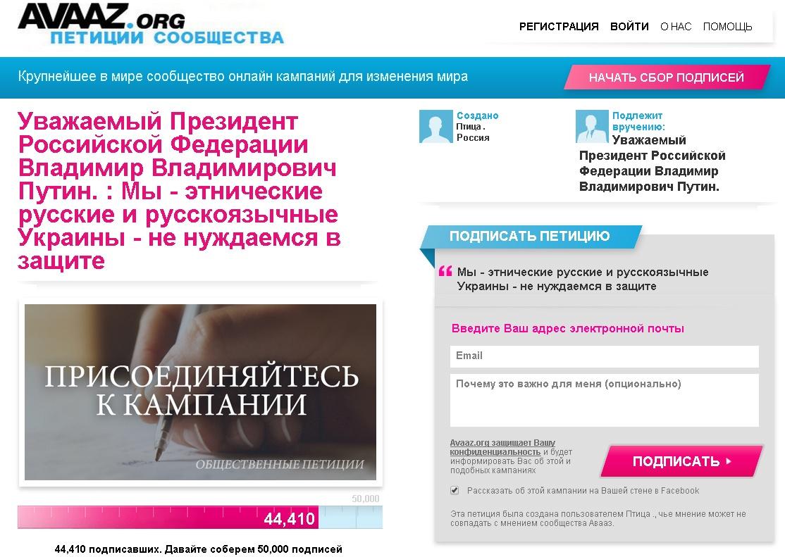 Хроніки окупації Криму: 1 березня, за крок від війни - фото 7