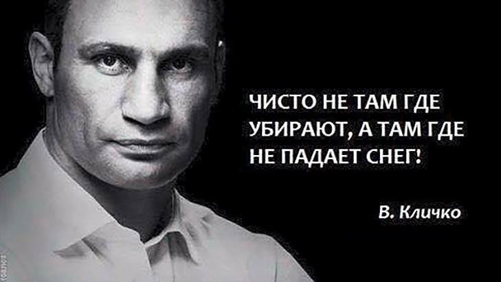 В масці Гризлова був Путін та чому нова поліція любить пісні Кобзона - фото 1