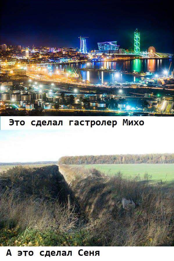 Welcome back, baby та як нардеп Лещенко не здав гроші на новорічний корпоратив - фото 2