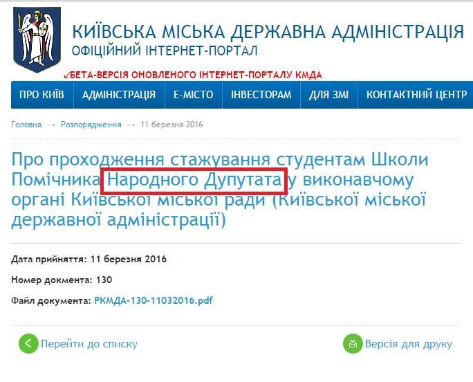 Повстанці-хуїсти: 25 вражаючих ляпів від depo_ua і не тільки - фото 11