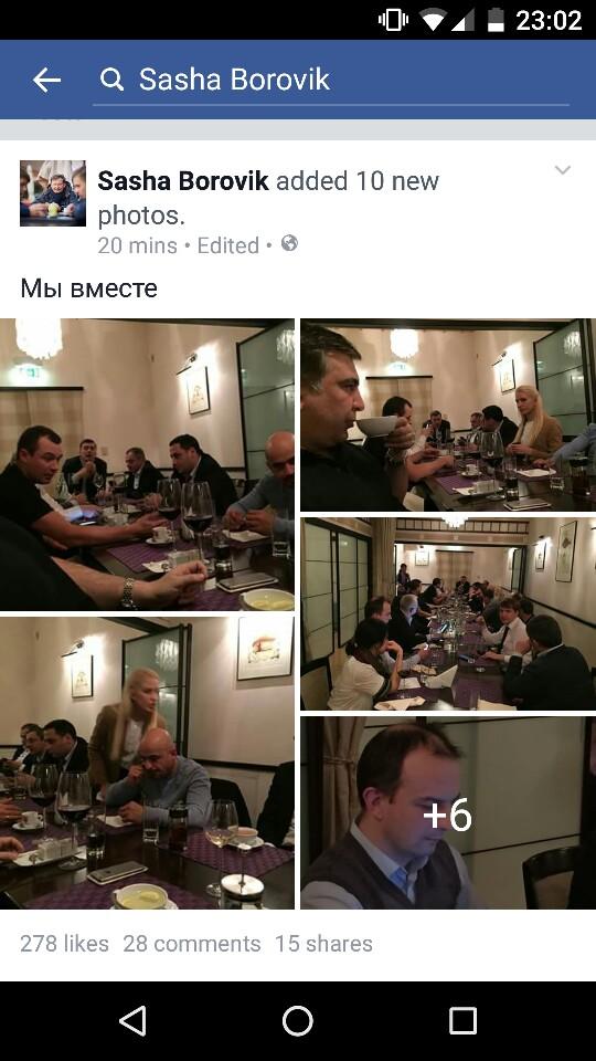 """Саакашвілі влаштував """"таємне"""" чаювання з """"младореформаторами"""" - фото 1"""