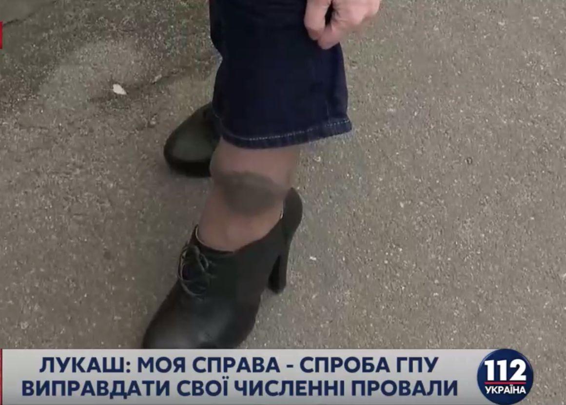 """Лукаш показала, як носить електронну """"прикрасу"""" від ГПУ (ФОТО, ВІДЕО) - фото 1"""