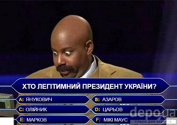 Навіщо Путін сварить Азарова з Януковичем (ФОТОЖАБИ) - фото 6
