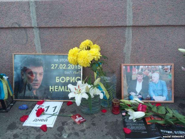 У Москві на місці вбивства Нємцова з'явилось фото Павла Шеремета - фото 1