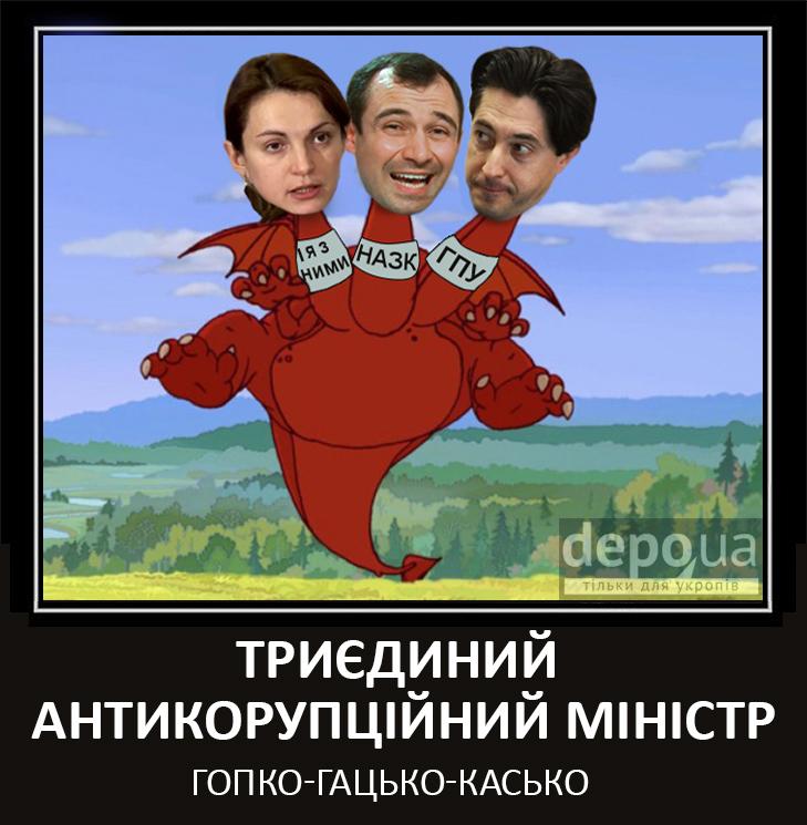 Президент Лещенко (ФОТОЖАБИ) - фото 2