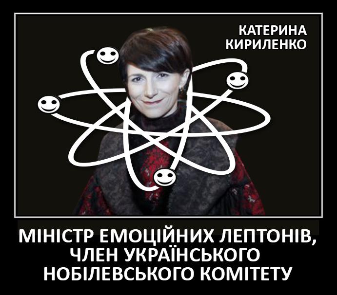Найтехнократичніший Кабмін від Depo.ua (ФОТОЖАБИ) - фото 6