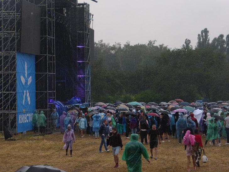 Atlas Weekend: Як кияни і 130 артистів купались у морі музики і дощу - фото 1