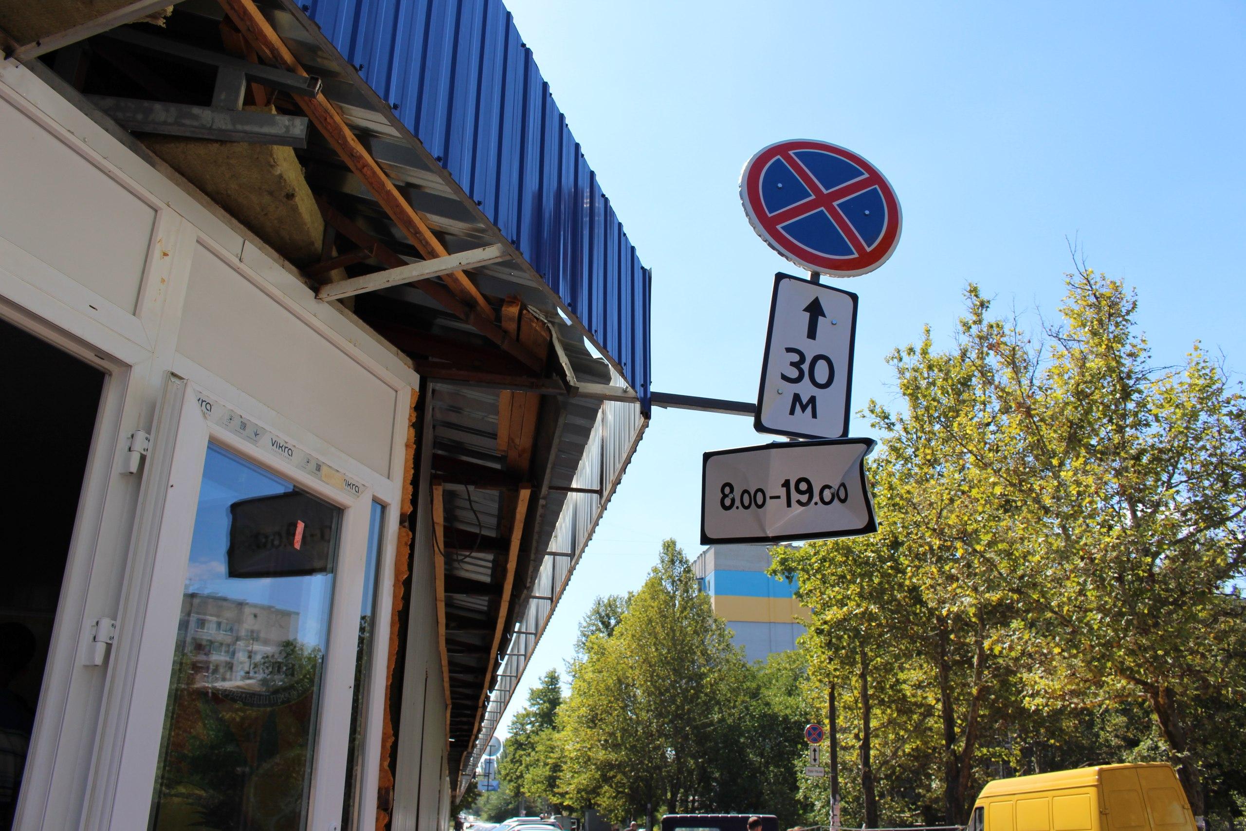 Миколаївці скаржаться на ринок на 3-й СлоМиколаївці скаржаться на ринок на 3-й Слобідський, який відхопив частину тротуарубідський, який відхопив частину тротуару