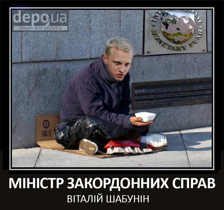 Президент Лещенко (ФОТОЖАБИ) - фото 5
