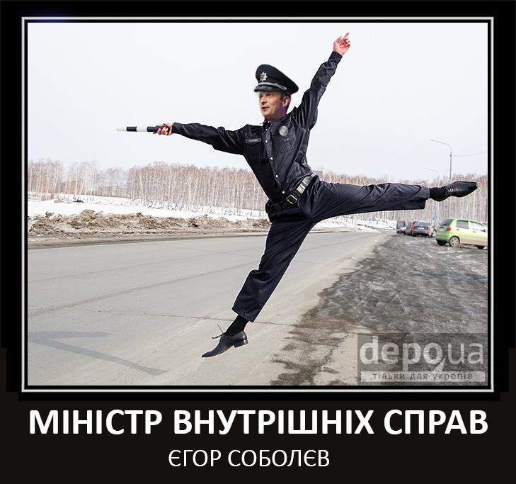 Президент Лещенко (ФОТОЖАБИ) - фото 3