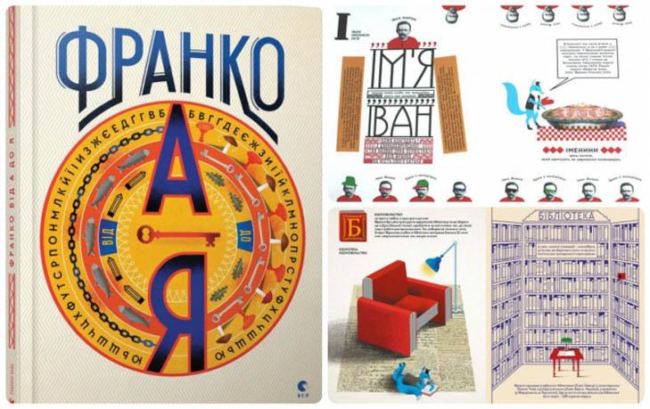 Форум видавців у Львові: Топ-20 книжкових прем'єр - фото 18