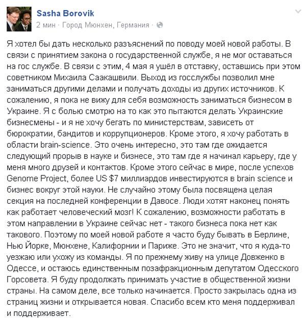 Генпрокуратура Юрського періоду та як Аваков замаскує поліцейських під шаурму - фото 7