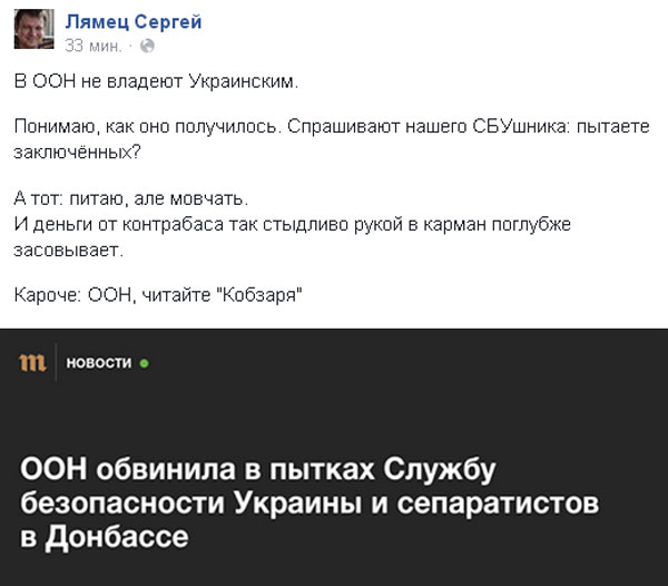 Генпрокуратура Юрського періоду та як Аваков замаскує поліцейських під шаурму - фото 12