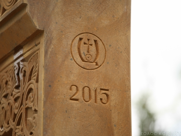 На Закарпатті встановлять меморіальний знак у пам'ять про геноцид вірмен (ФОТОФАКТ) - фото 2