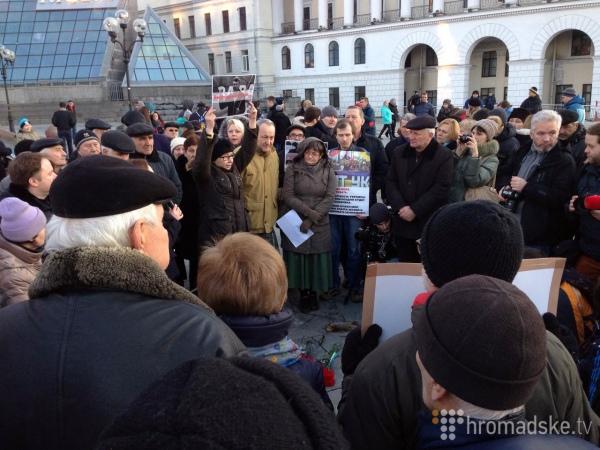 """Як на Майдані """"ганьбили"""" Путіна - фото 4"""