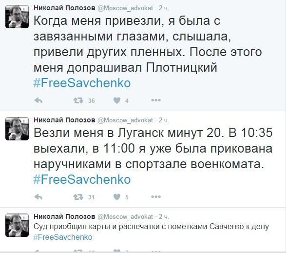 Савченко погодилась свідчити у суді російською (ТЕКСТОВА ТРАНСЛЯЦІЯ) - фото 9
