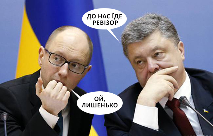 """""""Ключевым посланием моей поездки является то, что США остаются верными Украине"""", - помощник госсекретаря Митчелл - Цензор.НЕТ 3408"""