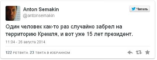 """Прошение о помиловании является """"абсолютно неприемлемым"""", - адвокат Александрова - Цензор.НЕТ 2905"""