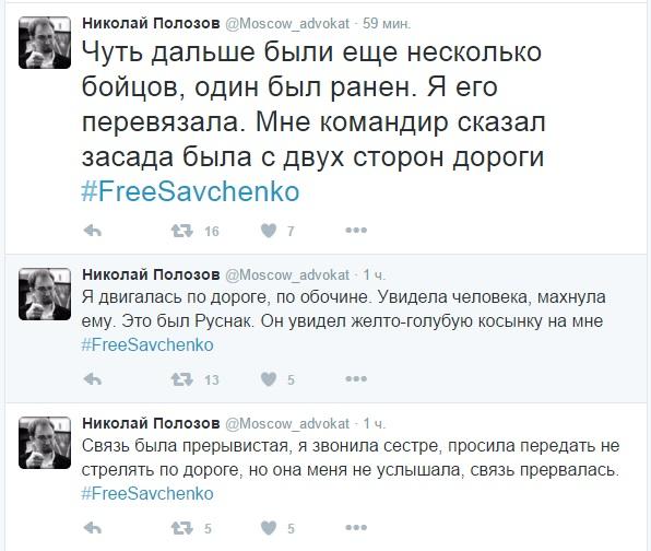 Савченко погодилась свідчити у суді російською (ТЕКСТОВА ТРАНСЛЯЦІЯ) - фото 1