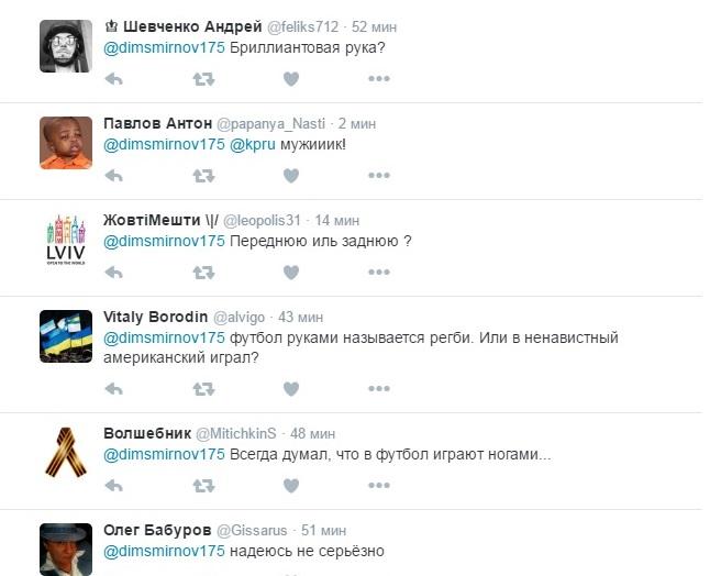 Як у мережі жартують над Лавровим зі зламаною рукою  - фото 3