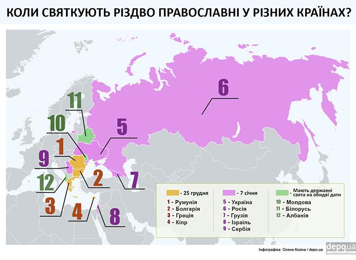 Коли Україна почне святкувати Різдво разом з рештою Європи? - фото 1