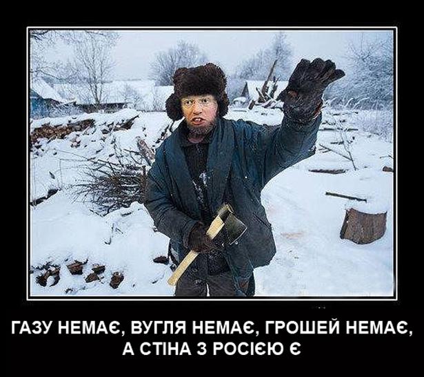 Яценюк та стіна з Росією (ФОТОЖАБИ) - фото 11